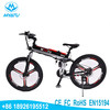 "Guangzhou Factory MYATU Sport Foldable Electric Bike/Neofold e-bike/European design 26"" mountain high quality e-bike"