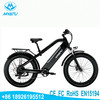 MYATU Factory hot selling 1000w fat tire e-bike/ beach electric bicycle for sale
