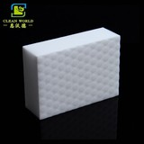 compressed magic nano sponge for car wash