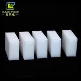 Magic melamine foam car care sponge wholesale price