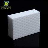 High density compressed melamine sponge household cleaning