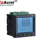 Network power meter multi function energy meter 96*96 power analyzer meter