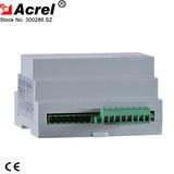 Digital DIN Rail Mount energy meter 3 phase ac energy consumption meter