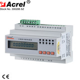 Factory Quality 1p Single Phase Din Rail Electric Power Smart Analog Digital Energy Meter/Kwh Energy Meter
