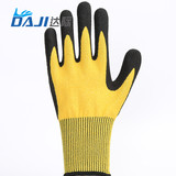 13G level 5 cut resistant palm coated nitrile sandy gloves