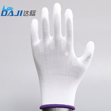 Eco-Friendly PU coated nylon knitted top fit gloves