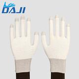 Nylon finger carbon fiber stripe ESD anti static gloves