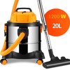 308 series wet and dry vacuum cleaner