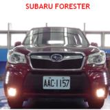 For 14-16 Subaru Forester XT Front Bumper LED Daytime Running Light DRL Fog Kit