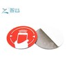 Round Shape 13.56Mhz On Metal RFID NFC Sticker Label