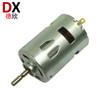 RS545 Permanent Magnet Small 12 Volt DC Motors