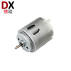 High Speed 6V Small Dc Motor For Cordless Power Tools