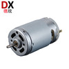 Small 24 Volt 24V Brushed DC Motor For Garden Tools