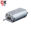 Powerful Low Voltage 5V DC Motor For Electric Shaver