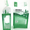 frozen packaging bags