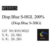 Disperse Dyestuff BLUE S-3BG 200%  HGL 200% CAS 12239-34-8  EINECS235-475-5