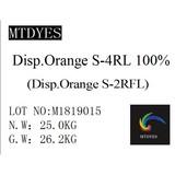 Disperse Orange 30 S-4RL 100% Yellow Brown CAS No.: 5261-31-4  EINECS 226-070-4 32041100