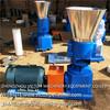 animal feed pellet mill,feed pelletizer machine for sale