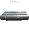 Graphite electrode price