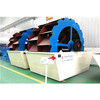 LZZG Sand Washer Machine for Sand Processing Equipment