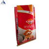 High Quality BOPP Laminated Woven Dog Food Bag 15kg
