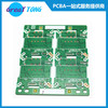 Speed Measurement Equipment Thick Board Muilter Layer PCB Prototype/ PCB Manufacturer China