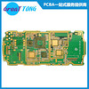 Welding Machine  Immersion Gold  PCB Prototype / PCB Supplier China