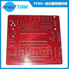 Generapment PCB Prototype HASL PCB Manufacturerl Industrial Equi