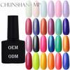 Factory OEM ODM Perfect Color LED UV Gel Polish Colors Professional Nail Art Soak Off Gel Nail Polish