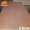 18mm Commercial Okoume Plywood For Packong Furniture Material Plywood