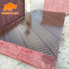 MR glue brown color film faced plywood for construction