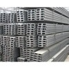 steel u channel/steel u bar/steel u beam