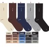 men's dress socks 1*5