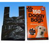 hot sale PE professional pet bag doddy plastic bags wholesale