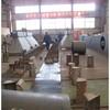 Elevator Steel Cord Conveyor Belt