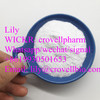 Benzalkonium chloride (BKC) CAS 8001-54-5 (Lily whatsapp +8619930501653