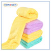Microfiber Coral Fleece Towel