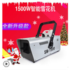 1500 W 3000 W Large Shake Head Snow Machine Stage Effect High Power Snow Machine Christmas Snow Machine Spray Snow Machine