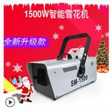 1500 W 3000 W Large Shake Head Snow Machine Stage Effect High Power Snow Machine Christmas Snow Machine Spray Snow Machine