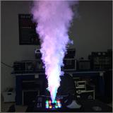 LED air column smoke machine