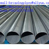 ERW welded pipe,Black Grooved Scheduled 40 ERW Pipe,ERW Steel Pipes/Steel Tubes  as per EN10219/EN10210 S355J2H,diameter 108mm 610mm erw  steel pipe for fluid transport,astm a53 gr.b x42/x52/x60/x65/x70 erw steel pipe,building material q195/q235 erw welde