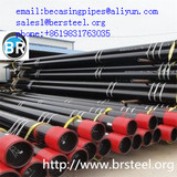 API Standard drill pipe application casing pipe,steel octg in oil and gas/oilfield casing pipe