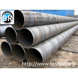 api 5l gr.b x42 x46 x52 x56 x60 x65 x70 ssaw carbon pipe,ssaw api 5l welded carbon steel pipe natural gas and oil pipeline