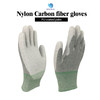 Wholesale Nylon Carbon Fiber PU Coated Palm Fit Anti-static ESD Gloves