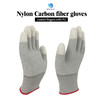 Cheap price nylon carbon fiber anti-static anti slip PU Fingertips safety ESD gloves