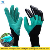 Hot selling ABS claw durable nylon latex coated anti water garden gloves