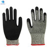 HPPE EN388 standard level 5 cut resistant industrial safety gloves