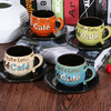 7.5cm ceramic coffee mug embossed design