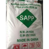 Sodium Acid Pyrophosphate-SAPP-E450I