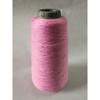 spun polyerster yarn